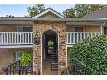 Photo one of 3155 Seven Pines Ct # 102 Atlanta GA 30339 | MLS 6129632