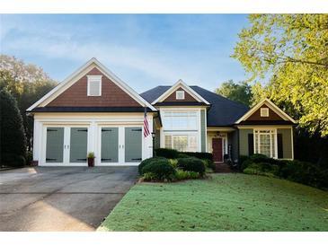 Photo one of 551 Richmond Pl Loganville GA 30052   MLS 6955287