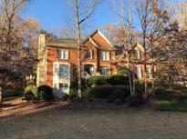 View 211 Forestview Dr Suwanee GA