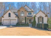 View 2310 Rose Walk Dr Alpharetta GA