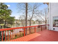 View 2265 Wildwood Lake Dr Suwanee GA