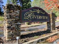 View 205 Riverview Dr Marietta GA