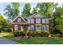 View 869 Haven Oaks Ct Atlanta GA