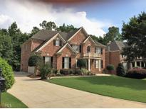 View 1531 Menlo Dr Nw Kennesaw GA