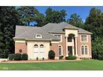 View 720 Jewel Ct Sw Atlanta GA