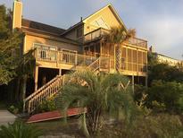 View 292 Little Oak Island Dr Folly Beach SC