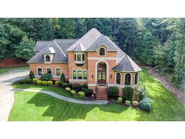 Photo one of 143 Greenbay Rd Mooresville NC 28117 | MLS 3520009