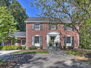 Photo one of 2018 S Wendover Rd Charlotte NC 28211 | MLS 3707716