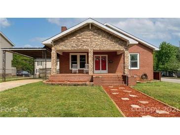 Photo one of 333 Confederate Ave Rock Hill SC 29730   MLS 3735613
