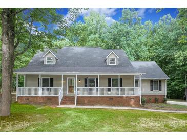 Photo one of 1351 Gallant Ct Rock Hill SC 29732 | MLS 3747603