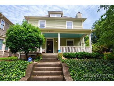 Photo one of 1614 Euclid Ave # A Charlotte NC 28203 | MLS 3748647