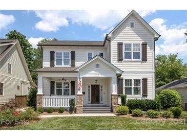 Photo one of 513 Iverson Way Charlotte NC 28203   MLS 3754079