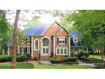 Photo one of 3715 Heron Point Dr Monroe NC 28110 | MLS 3764839