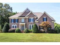 View 7529 Seton House Ln Charlotte NC