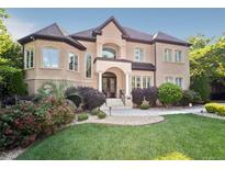 View 1029 Sedgewood Place Ct Charlotte NC