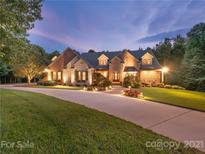 View 1016 Estate Ln Weddington NC