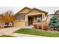 View 8397 Fig St Arvada CO