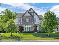 View 16885 Oak Manor Dr Westfield IN
