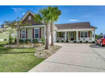 Photo one of 1730 Lake Egret Dr North Myrtle Beach SC 29582 | MLS 2120043