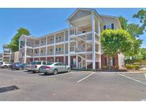View 1058 Sea Mountain Hwy # 2-203 North Myrtle Beach SC