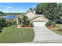View 141 Twin Lake Cir Umatilla FL