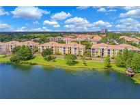View 1460 Lake Shadow Cir # 7202 Maitland FL
