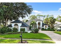 View 5614 Bay Side Dr Orlando FL