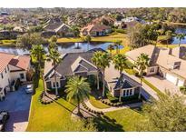 View 2109 Alaqua Lakes Blvd Longwood FL