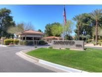 View 7736 E Bisbee Rd Scottsdale AZ