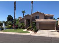 View 2702 W Ivanhoe St Chandler AZ