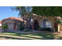 View 6297 W Melinda Ln Glendale AZ