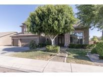 View 8439 W Alex W Ave Peoria AZ