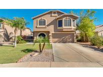 View 7511 E Natal Ave Mesa AZ