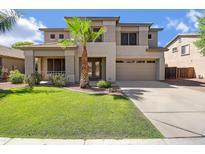 View 12551 W Alegre Dr Litchfield Park AZ