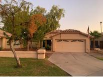 View 5709 W Commonwealth Pl Chandler AZ