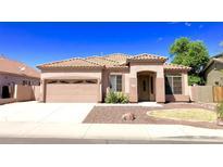 View 10414 E Keats Ave Mesa AZ