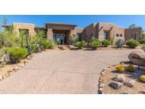 View 10542 E Skinner Dr Scottsdale AZ