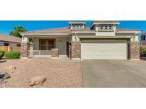 View 3856 E Esplanade Ave Gilbert AZ