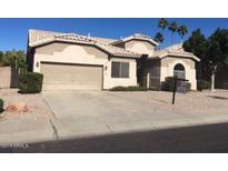 View 894 W Laurel Ave Gilbert AZ