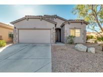 View 44263 W Neely Dr Maricopa AZ