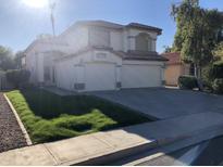 View 7259 E Lindner Ave Mesa AZ