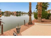View 16226 S 37Th Way Phoenix AZ