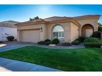 View 11883 E Terra Dr Scottsdale AZ
