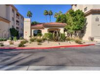 View 5104 N 32Nd St # 401 Phoenix AZ