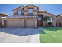 View 7155 W Willow Ave Peoria AZ