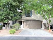 View 1266 E Clifton Ave Gilbert AZ
