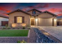 View 1179 W Spine Tree Ave Queen Creek AZ