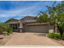 View 13256 W Copperleaf Ln Peoria AZ