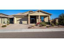 View 9226 W White Feather Ln Peoria AZ