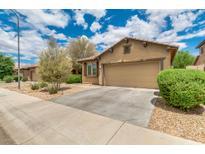 View 2726 W Bowker E St Phoenix AZ